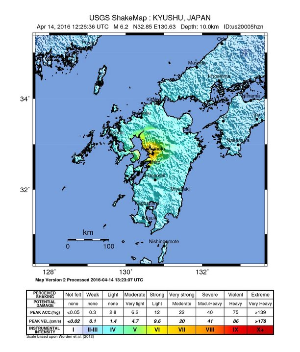 Kumamoto, Japan earthquake shake map