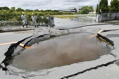 Osaka earthquake image from AP
