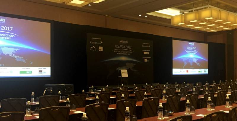ILS Asia 2017 conference room