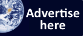 advertise here small 2